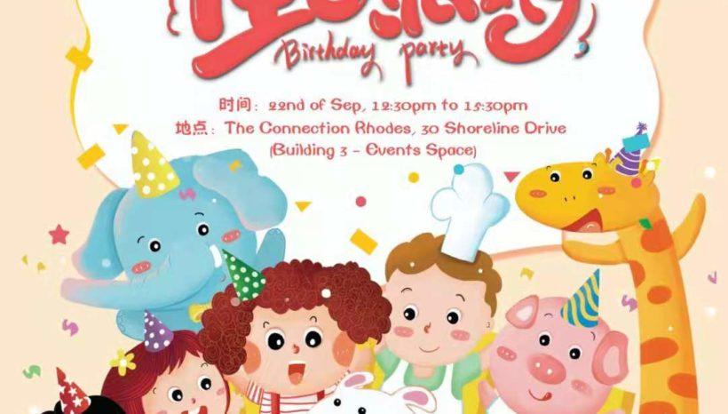 September Baby Super Birthday Party
